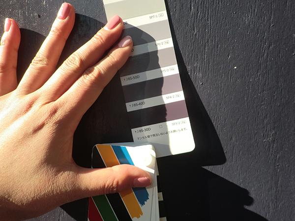 日塗工で測色、深い紫色